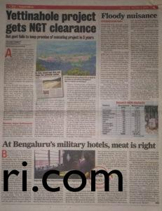 Bangalore Mirror - Oct 7,2017