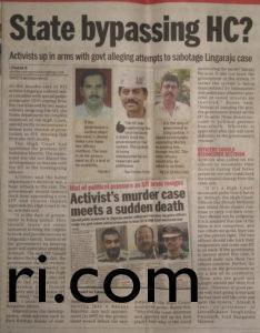 Bangalore Mirror - Jul 6,2017