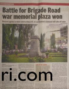 Bangalore Mirror - May 7,2016