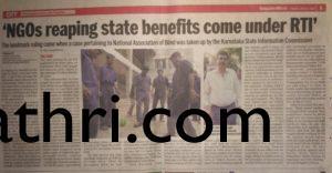 Bangalore Mirror - Jul 15,2016