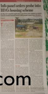 Bangalore Mirror - Nov 3, 2015