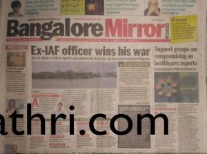 Bangalore Mirror - Sep 26, 2015