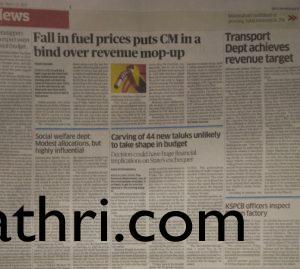 Deccan Herald - Mar 12,2015