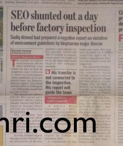 Bangalore Mirror - Mar 11, 2015