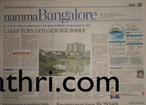 The Hindu - Mar 26, 2014