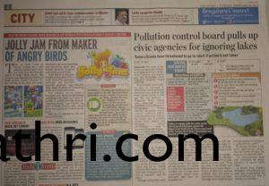 The Hindu - Feb 24, 2015