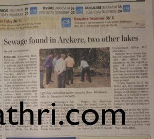 The Hindu - May 2, 2014