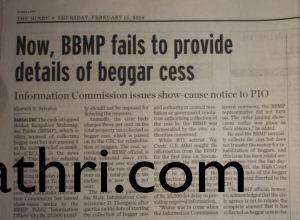 The Hindu - Feb 13, 2014