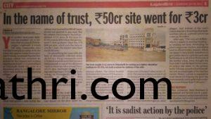 Bangalore Mirror - Jul 31, 2013
