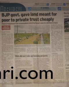The Hindu - Aug 14, 2013