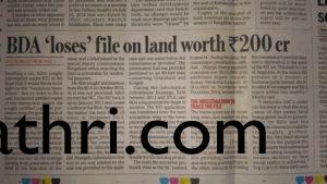 Bangalore Mirror - Aug 10, 2016