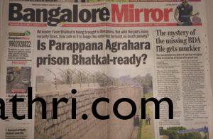 Bangalore Mirror - Jan 23, 2017