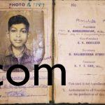 National College ID Card