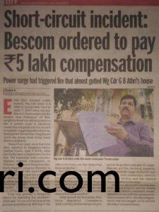 Bangalore Mirror - Feb 16,2014