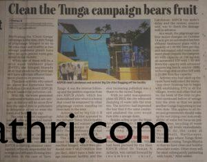 Bangalore Mirror - Oct 25, 2016