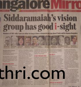 Bangalore Mirror - May 12,2016