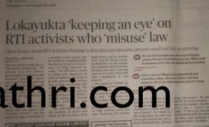 The Hindu - Nov 23, 2017